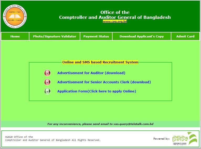 Comptroller and Auditor General, Comptroller and Auditor General Job Circular 2020, Recent Job Circular, Recent Job Circular