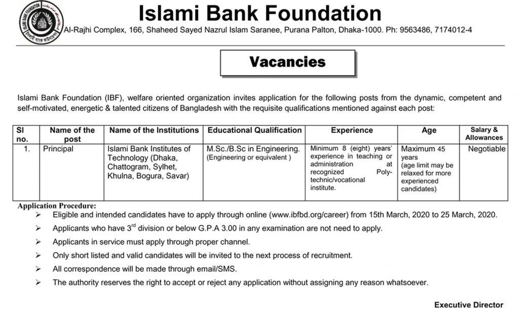Islami Bank Foundation (IBIT), Islami Bank Foundation (IBIT) Job Circular 2020, Recent Job Circular, Recent Job Circular